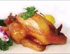 紫燕百味鸡加盟 紫燕百味鸡加盟费用