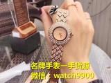 A货手表微商货源一件代发工厂直销
