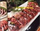 连云港汉釜宫纸上烤肉技术加盟纸上烤肉厨师菜品培训