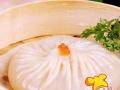 【包子小笼包 灌汤包】加盟 灌汤包 小笼包怎么制作