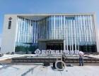 北京周边 和谷产业园厂房办公独栋出售
