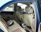 雪佛兰乐风2008款 1.4 自动 SE 舒适版 品鉴二手车 9