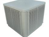 厂家直销价:冷风类环保节能空调及工程安装