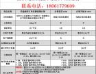 上海华通白银铂银招商,代理居间会员,支持刷单