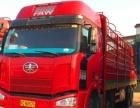 公司低价出售二手工程车,货车