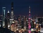 上海专业办理各类贷款