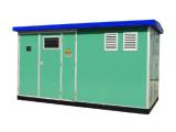 大量供应价位合理的箱式变电站-组合式变电站批发
