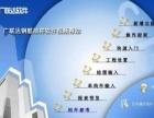 广联达软件加密狗出售