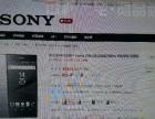 出售索尼z5 尊享版