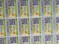印刷数据变动防伪标签生产彩色变动二维码哑金标签生产