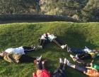夏山教育(常年)寒假欧洲游学夏令营