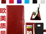三星S7 G930A钱包手机皮套 支架疯
