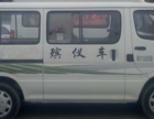 珠海骨灰运输 珠海遗体运输跨省 珠海冰冻殡仪车灵车