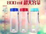 便利100随身杯 密封防漏水杯带刻度透明水杯超大容量水杯 800