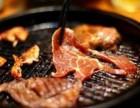 韩国烤肉加盟费用,学习韩国烤肉的做法