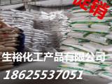 厂家直销  松香粉   高纯度松香粉   支持货到付款  生裕品