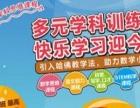 深圳二年级语文能力,幼儿数学入门,学前数学思维培训