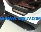 RX200T电动踏板 RX200改装踏板