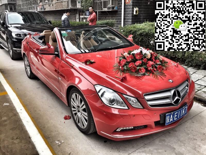 找婚车租赁服务?点击 维也纳豪车 ,100%放心租车!
