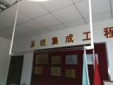 广州中小学校消毒灯安装