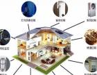 专业安防布线监控维护安装