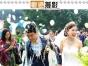 更高端设备+双机配置 婚礼跟拍¥998