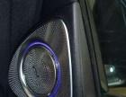 奔驰S320S400加3D柏林之声旋转高音头喇叭音响全套