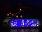 奇瑞  2011款 1.0 手自一体 给力巡航-58认证诚信车商