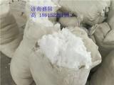 济南盛阳1260标准型陶瓷纤维耐火棉