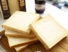 许昌面包烘焙培训学校 西点烘焙培训