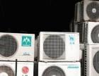 出售各种二手旧空调、1匹、1.5匹、3匹、包安装