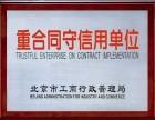 北京到安阳物流公司 天天发车 时刻准备