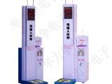 天津华力争厂家供应超声波身高体重秤,身高体重测量仪价格优惠