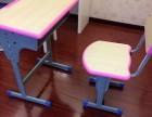 课桌椅厂家升降课桌椅学校培训班课桌