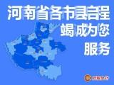 周口网站建设980元起 网站优化 网页设计 小程序