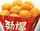 平原餐饮文化培训专业提供炸鸡汉堡培训——香酥炸鸡培训机构