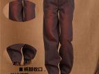 2015厂家批发宽松大码阔腿中性休闲女式牛仔裤女斯琴风格一件代发