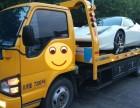 松江道路救援24小时搭电+拖车+换胎+长途拖车电话+送油