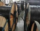 南通电缆线回收公司 上门回收各种高低压电缆线