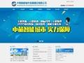 石家庄网站建设,SEO优化,微信公众号