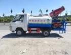 厂家供应工地工程小型洒水车电动雾炮车电动四轮消防车挂桶垃圾车