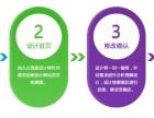 高端定制网站 微 信公众平台 创意设计 APP开发