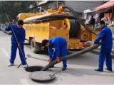 天津北辰管道清洗工程