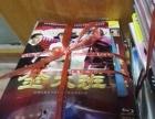 个人闲置DVD碟子。香港大陆连续剧75部