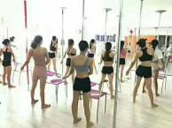西双版纳钢管舞培训 包学会 分期学舞蹈 聚星舞蹈学校