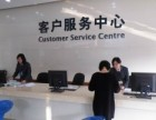 欢迎查询~北京GE冰箱售后维修电话是多少欢迎访问