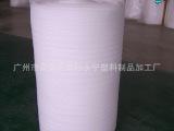 大量供应广州番禺自产珍珠棉.可定做.包装材料