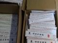 宁波定制环保筷子餐具包印标房卡套印制logo