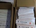 梧州外卖一次性筷子三件套麻辣小龙虾餐具包