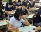 科文教育(中国)